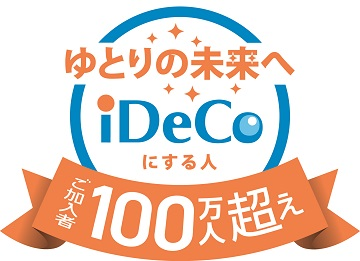 iDeCo_million_logo.jpg